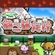 クローバーラボ、カジュアルゲーム『ねこばたけ』を配信開始 ネコの種を植えて新種の種を生み出そう!