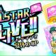 Donuts、『Tokyo 7th シスターズ』で遊佐メモルの新Pカードが登場する「第13回 7th ALLSTAR M-E-D-L-I-V-E-!!夏休みSP」を開催