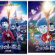 LINE、『LINE:ピクサー タワー ~おかいものパズル~』でディズニー&ピクサー最新作映画「2分の1の魔法」のプレゼントキャンペーンを開催
