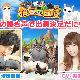 in Motion、『ねこ島日記』で声優の内田彩さん、増田俊樹さんの猫ボイス(ねこの声)を大型アップデート第3弾で実装決定