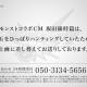 ミクシィ、『モンスターストライク』でアニメ「銀魂」とのコラボTVCMを放映開始! 銀魂キャラが謝罪対応する電話窓口も同時開設
