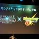 【速報】Netmarble『リネージュ2 レボリューション』が『モンスターストライク』とコラボ決定!