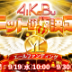 リイカ、『公式アイドル株式市場アプリAiKaBu』でイベント「AiKaBuユニット選抜決定戦!」の結果を発表…福岡聖菜さん、荻野由佳さん、永野芹佳さんらが選抜