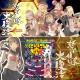 ケイブ、Steam版『怒首領蜂大復活』を本日より配信 『ゴシックは魔法乙女~さっさと契約しなさい!~』で記念コラボも開催‼︎