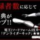バンナム、「仮面ライダー」シリーズの最新スマホゲーム『仮面ライダー シティウォーズ』の配信を決定! 第1弾PVを公開! 本日より事前登録も開始
