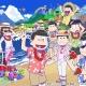マーベラスとディ・テクノ、『おそ松さん』新作アプリ『しま松(仮)』の正式タイトルを『おそ松さん よくばり!ニートアイランド』に決定!