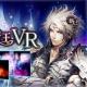 『黒騎士と白の魔王VR』 が「VR PARK TOKYO」に登場