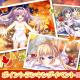 ポニーキャニオンとhotarubi、『Re:ステージ!プリズムステップ』で温泉イベントを開催! イベント限定☆4キャラクターも登場