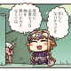 FGO PROJECT、超人気WEBマンガ「ますますマンガで分かる!Fate/Grand Order」の第92話「父親の役目」を公開