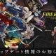 任天堂、『ファイアーエムブレム ヒーローズ』で4月実施予定のアップデートに3つの新要素を追加…戦闘開始時に配置変更機能やスタミナ拡張など