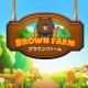 LINE、LINE GAME初の農場ゲーム『LINE ブラウンファーム』の事前登録を開始! 特典には農場の住人「うさぎブラウン」がプレゼント