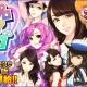 アスキス、『ハロプロタップライブ for Mobage』iOSアプリ版をリリース…イベント「桜咲く大還元祭」も開催中