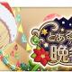 スクエニ、『とある魔術の禁書目録 幻想収束』でシナリオイベント「とある聖夜の晩餐会」を12月12日16時より開催!