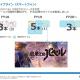 コロプラ、新作『最果てのバベル』のリリースは第3四半期(4~6月)中を予定