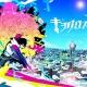 キズナズン、渋谷系バトルRPG『キヲクロスト』の配信時期を2018年初頭に延期