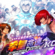 37games、『THE KING OF FIGHTERS Destiny』を台湾・香港・マカオでリリース…アーケードを再現したアクションゲームに