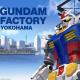 Evolving G、動く実物大ガンダムの展示施設「GUNDAM FACTORY YOKOHAMA」の10月の本オープン延期 事前限定プログラムは中止に