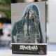 エイベックス・ピクチャーズ、人気TVアニメ『双星の陰陽師』BD/DVD第6巻を11月25日に発売