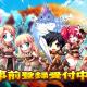 EnjoyGame、王道3DMMORPG『Luna M-キラッ☆少女との恋物語』の事前登録キャンペーンを開始