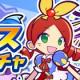 """セガゲームス、『ぷよぷよ!!クエスト』で""""日替わりぷよフェスピックアップガチャ""""を開催!"""