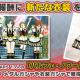 バンナム、『ミリシタ』でドロップ報酬に新たな衣装として「パルフェ・ノワール」を追加!