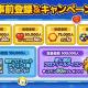 SundayToz、『BT21 POP STAR』の日本向け事前登録を開始 ゲーム内のアイテム、コインが全員にプレゼント
