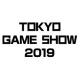 【TGS2019】国際企画「インディーゲーム」「センス・オブ・ワンダーナイト」 「ニュースターズコーナー」「International Party」の概要が決定!