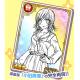 サクセス、HTML5ゲーム『都立水商!』でコミックス「都立水商!2」とのコラボが決定! 7巻購入でコミックス版「小田真理」カードをプレゼント