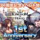 NEOWIZ、キングダムオブヒーローズ』に新コンテンツ「五大属性の塔」や新英雄、新コスチュームを実装 1周年記念イベントを開催中!