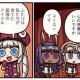 FGO PROJECT、WEBマンガ「ますますマンガで分かる!Fate/Grand Order」の第162話「アイドルデビュー︖」を公開
