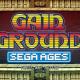 セガゲームス、Nintendo Switch『SEGA AGES ゲイングランド』を12月27日よりリリース決定!