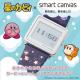 バンダイ、『星のカービィ』と「Smart Canvas」がコラボしたデジタル時計を「バンコレ!」にて予約受付開始