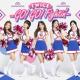 10ANTZ、韓国ガールズグループ「TWICE」の公式スマホゲーム『TWICE -GO! GO! Fightin'-』を配信開始! App Store無料ランキング首位を獲得