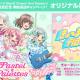 ブシロードとCraft Egg、『ガルパ』でアニメ「BanG Dream! 2nd Season」劇中歌でPastel*Palettesの新楽曲「きゅ~まい*flower」を追加