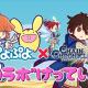 【速報】セガゲームス、「チェインクロニクル3』で『ぷよぷよ』コラボを開催決定!