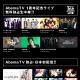 AbemaTV、開局1周年スペシャルプログラムを決定…『劇場版 魔法少女まどか☆マギカ [新編]叛逆の物語』を国内初配信