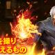 OURPALM、『KOF'98 UM OL』で新格闘家・炎を操る改造人間「K' XIV Ver」を1月31日に実装