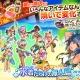 DMMゲームズ、『かんぱに☆ガールズ』でアップデートを実施 イベント「かんぱに☆ドキッ 水着だらけの無人島」の開催や新社員2名が追加