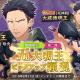 DMM GAMES、『なむあみだ仏っ!-蓮台 UTENA-』で★5仏「大威徳明王ピックアップ顕現」を開催!