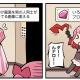 アニプレックス、『マギアレコード 魔法少女まどか☆マギカ外伝』でPAPAによるWEBマンガ「マギア☆レポート2」の第2話を掲載