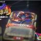 スクエニ、『ドラゴンクエストライバルズ』が11月22日のメンテナンス内容を公開 第5弾カードパック「勇気の英雄譚」販売開始や各種キャンペーン実施など