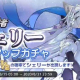 YOOZOO GAMESの『レッド:プライドオブエデン』がApp Store売上ランキングでトップ30に復帰 新SSR冒険者「シェリー」の登場で