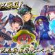 アスペクト、『突破 Xinobi Championship 早期アクセス版』で2月15日に新カード8枚を追加する「新規カード先行追加バージョンアップ版」を配信