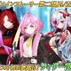 エイジ、『感染×少女』のメインストーリー第二部を5月27日に配信! 第二部キャラのボイスが聞けるティザー動画が公開