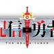 バンナム、動画配信サービス『&CAST!!!』×プロダクション I.Gの動画配信アプリ「アニメビーンズ」の連動企画が決定! 第1弾は『配信勇者』をショートアニメ化