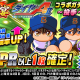 KONAMI、『実況パワフルプロ野球』で「球宴 ダイヤのA actⅡコラボガチャ」を開催中! 投手と捕手の2種が登場