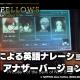 文化放送エクステンド、『BUSTAFELLOWS』で駒田航さんの英語ナレーション入りPV初公開! 深町寿成さん、小松昌平さんらのサンプルボイスも公開