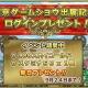 Exysと26、ドラマチック時空RPG『スカイオーバー』で「東京ゲームショウ2017」出展を記念したキャンペーンを開催!
