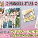 バンナム、『ミリシタ』で「パステル・トリコロール(PRINCESS STARS)」を追加 無償ミリオンジュエルで購入可能 プラチナガシャ10回券もセットに
