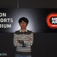 【NDC16】日本では見られない競技スポーツ感たっぷりのe-sports専用施設「Nexon Arena」取材レポート 施設運営担当者へのインタビューも実施